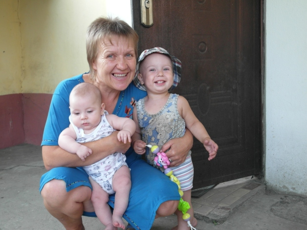 My aunt with her two grandchildren