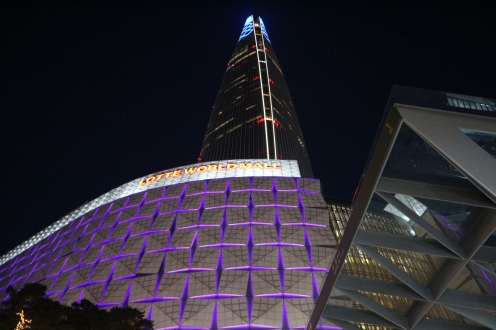 Lotte Tower: tallest building in South Korea